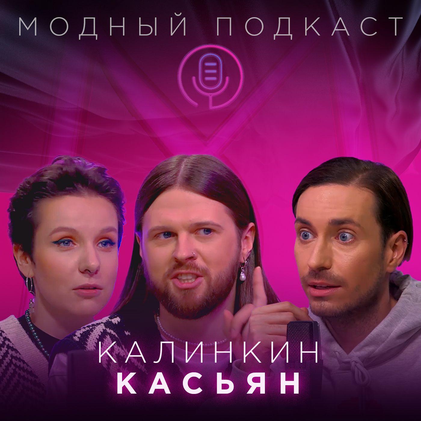 Калинкин и Касьян: мы не МОУ СОШ, а ЧМПТБНП